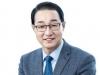이성만 의원, '임대인 미납국세 열람 의무화' 추진