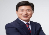 구자근 의원, 법인세 인하 통한 기업 투자・일자리 확대 개정안 발의