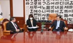 """박병석 국회의장, """"북한이 마음을 연다면 남북국회회담은 언제, 어디서든 가능하다"""""""
