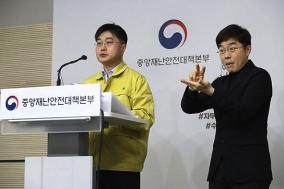 코로나19 방역강화 대상국서 입국 외국인 '음성 확인서' 의무화