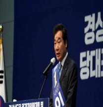"""이낙연 """"문재인정부의 성공 돕겠다"""""""