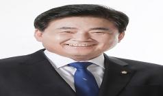 """소병훈 의원 """"국토부 52개 위원회 중 7곳, 5년간 대면회의 0회"""""""