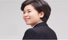 양향자, '김영란법 시행 이후... 상위 1% 법인, 접대비 26% 감소'