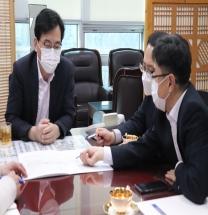 송언석 의원, 철도교통의 요충지 김천 완성 위해 국토부와 사업 점검 및 협의