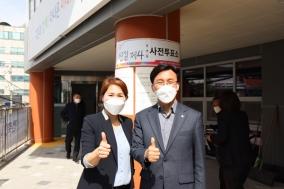 김민석 의원·양송이 구의원후보, 사전투표 첫날 투표 마쳐